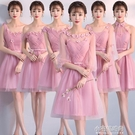 禮服新款夏季韓版伴娘團姐妹裙禮服宴會畢業小禮服女 小宅妮