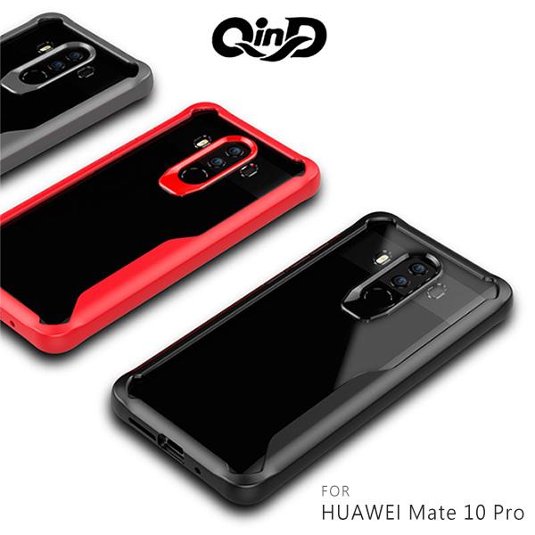 QinD HUAWEI Mate 10 Pro 簡約防摔套 軟邊框 硬殼 保護殼 手機殼 保護套