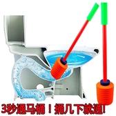 通馬桶疏通器廚房下水管道疏通神器馬桶塞氣壓通廁所工 『優尚良品』