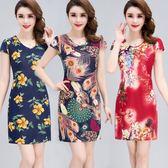 夏季10-20元中年媽媽簡約打底裙中長款修身顯瘦V領印花連身裙女 東京衣秀