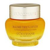 L Occitane  歐舒丹 Immortelle 蠟菊極致修護雙效眼霜0.5oz, 15ml 【玫麗網】