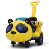 兒童電動車室內搖擺童車四輪帶遙控扭扭三輪玩具車可坐人手推汽車  WY