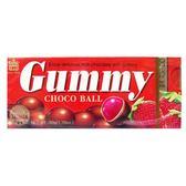 義美 BERRY MUCH 草莓 QQ巧克力球50G磚盒【屈臣氏】