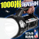 強光手電筒可充電手提探照燈超亮特種兵戶外遠程多功能疝氣家用『摩登大道』