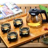 青蘋果耐熱高溫玻璃茶壺花茶功夫茶過濾沖茶器家用水壺泡茶壺茶具【黑色地帶】