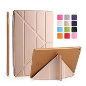 送高清膜 智慧休眠 皮套 New iPad 2017 2018  9.7 pro air 2 mini 4 2 3 保護套 變形金剛 支架 保護殼 矽膠軟殼