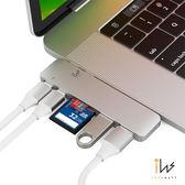 Innowatt USB 3.1 Type-C 多功能集線器 for MacBook Pro (銀)
