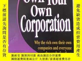 二手書博民逛書店富爸爸顧問:擁有你自己的公司罕見Own your own cooperation——Why the rich ow