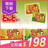 日本金鳥KINCHO 腹部專用溫熱貼 生理用(8片入) 生薑/艾草【小三美日】原價$220