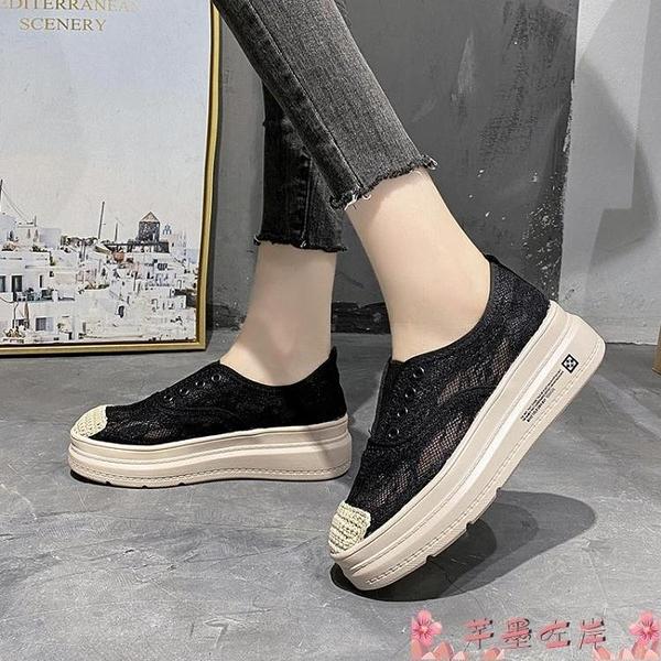 漁夫鞋漁夫鞋女厚底2021年新款夏季蕾絲網紗透氣一腳蹬鏤空網鞋松糕單鞋 芊墨 618大促