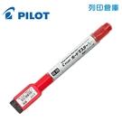 PILOT 百樂 WMBSE-15EF-R 紅色 可換卡水白板筆-極細 1支