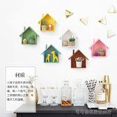 田園彩色小房子客廳店鋪牆上牆面裝飾品壁掛置物架牆壁飾牆飾  Cocoa