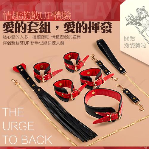 傳說情趣~SM性虐捆綁 皮革4件捆綁套裝-黑紅色