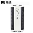 『HELLER』☆嘉儀 即熱式電膜電暖器 KEY-M200W / KEYM200W  **免運費**