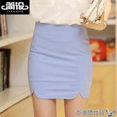 窄裙 簡設春夏顯瘦OL百搭短裙高腰裙大碼彈力包臀半身裙職業裙女韓 免運