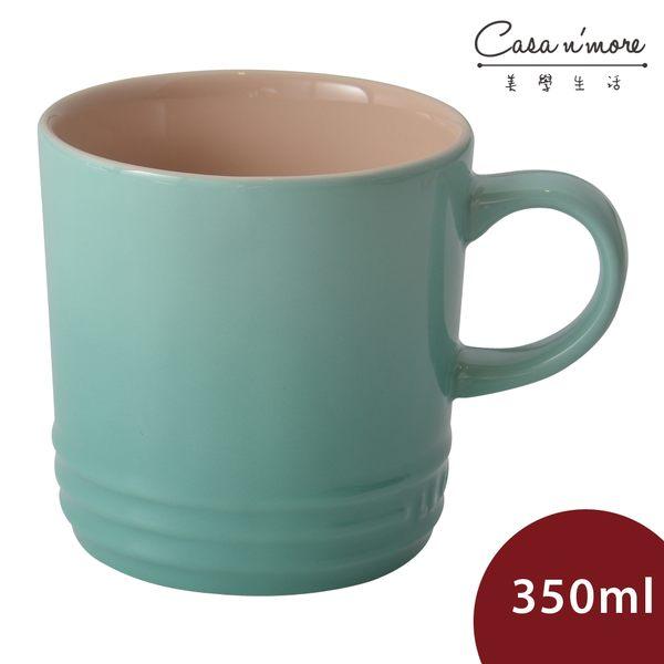 Le Creuset 馬克杯 水杯 咖啡杯 茶杯 陶瓷馬克杯 350ml 冷薄荷 厚實款