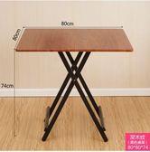 簡易折疊桌便攜正方形餐桌擺攤桌家用吃飯桌子小方桌陽台折疊桌子