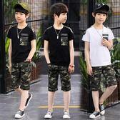 男童夏天衣服2018新款兒童男孩夏短袖迷彩12-15歲兩件套 SG3945【潘小丫女鞋】