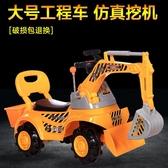 大號可坐人扭扭車滑行車工程車挖掘機挖土機挖機兒童玩具 NMS 露露日記