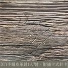 DIY手縫皮革針/縫紉針/皮革專用/手縫...