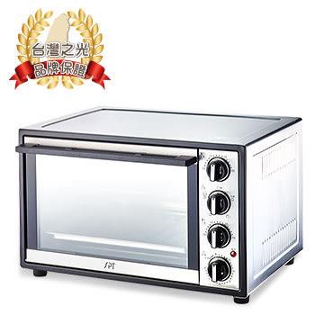 尚朋堂 SO9428S / SO-9428S SPT【附304不鏽鋼烤盤】28L專業用大烤箱