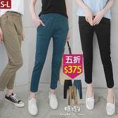 【五折價$375】糖罐子立體車線造型純色口袋縮腰長褲→預購(S-L)【KK6367】