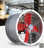 抽風機 16寸工業圓筒管道風機墻式廚房油煙排氣扇抽風機強力換氣扇 JD 玩趣3C