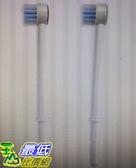 [COSCO代購] W119840 Waterpik 牙刷噴頭2入組 (TB-100E)(兩組裝)