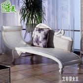 真藤編貴妃藤椅子藤藝藤條客廳書房臥室休閒沙發美人榻躺椅白色 xy5161【艾菲爾女王】