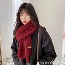 熱賣圍巾 圍巾女冬季可愛少女韓版百搭潮學生針織毛線情侶紅色圍脖日系【618 狂歡】