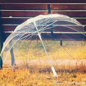 16骨男女復古透明雨傘長柄透明傘自動廣告傘創意雨傘艾美時尚衣櫥igo