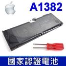 APPLE 電池 6芯 A1382 A1386 A1286 MB985 MB986 MC118X MD103 MD322 MD318 MC723 MC721