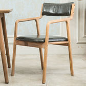 簡約實木餐椅布藝復古北歐現代餐廳飯店家用靠背中式扶手餐椅曲木wy 【快速出貨】