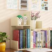 多層小型書架簡易書桌上宿舍學生用辦公室桌面置物架兒童收納書櫃