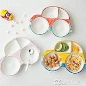 兒童餐具寶寶餐盤兒童餐具陶瓷創意飯盤卡通水果盤子碗無毒家用分隔分格盤  【全館免運】