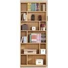 【森可家居】達拉斯2.6尺開放式書櫥 8CM885-4 書櫃 客廳收納 隔間櫃 木紋質感 日系無印風