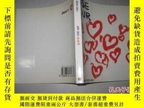 二手書博民逛書店英文原版罕見USE OUR HEARTS9112 CHANG V
