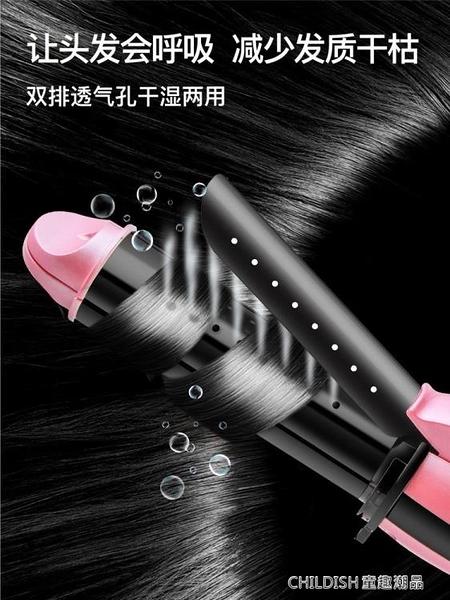 捲髮器 電捲發棒小直發夾板兩用內扣不傷發韓國學生短發神器懶人大捲 童趣潮品