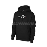 Nike 長袖T恤 NSW JDI FLC Hoodie 黑 白 男款 帽T 運動休閒 【ACS】 CJ4776-010