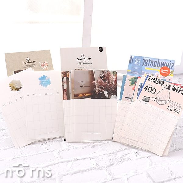 【Suatelier Calendar sticker月曆貼】Norns 韓國Suatelier 手帳日記貼紙 月記事周計劃 月計劃 行事曆
