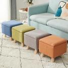 換鞋凳家用多功能沙發凳矮凳現代門口客廳實木布藝收納凳儲物凳子 ATF 夏季狂歡