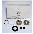 【麗室衛浴】德國  HANSGROHE 原裝給水龍頭專用鋼珠閥芯 98804
