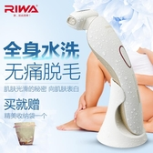 女士剃毛器充電動儀刮腋毛男女用私處剃腿毛陰毛修剪脫毛器【特價】