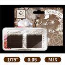 睫老闆完美茶花接睫毛0.05D(咖)mix(7-15mm) [53711]
