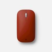 Microsoft 微軟 Surface Mobile Mouse 藍牙無線滑鼠 (緋紅)--(現貨供應中)