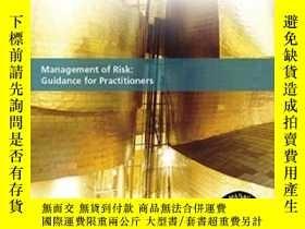 二手書博民逛書店Management罕見Of Risk - Guidance For Practitioners: 3rd Edi