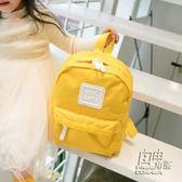 幼兒園書包小寶寶1-3-5周歲可愛韓版男女童防走失背包兒童雙肩包 自由角落