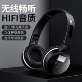 huawei/華為英語四六級聽力耳機專八四級46級專用三級耳麥4級 青木鋪子「快速出貨」