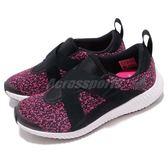 adidas 慢跑鞋 FortaRun X CF K 黑 粉紅 緩震舒適 魔鬼氈 運動鞋 童鞋 中童鞋【PUMP306】 AH2472