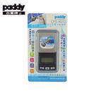 台菱 paddy 迷你型電子珠寶秤 CPD-NS52